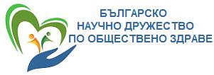 Българско научно дружество по обществено здраве